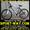 Продам Горный Велосипед Ardis Escape МТВ 26== #780092