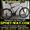 Продам Горный Велосипед Ardis Force MTB== #780094