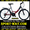 Продам Городской Велосипед Ardis Santana Comfort Ж 26 CTB==  #780100