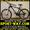 Продам Горный Велосипед Ardis Virus 26 MTB== #780093