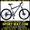 Продам Горный Велосипед Corrado Alturix DB 26 MTB== #780091