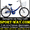 Продам Складной Велосипед 24 Десна== #780104