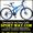 Продам Двухподвесный Велосипед Formula Outlander 26 SS AMT== #780099