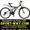 Купить Двухподвесный велосипед FORMULA Kolt 26 можно у нас[ #800834