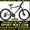 Купить Горный велосипед Ardis Jetix 26 MTB можно у нас[ #800831