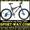 Купить Двухподвесный велосипед Ardis Lazer 26 AMT можно у нас[ #800837