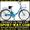 Купить Городской велосипед Люкс 26 можно у нас[ #800838