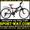 Купить подростковый велосипед FORMULA Stormy 24 можно у нас[ #800876