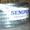 Поливочный шланг (армированный) резиновый. #1084509