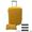 чехол на чемодан желтый Coverbag #1530587