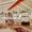 Вагонка  сосна,  липа,  вільха Тернопіль та область #1490923