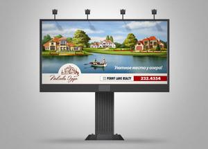 Реклама на Билбордах, реклама на щитах по всей территории Украины - Изображение #1, Объявление #1713144