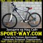 Продам Горный Велосипед Ardis Escape МТВ 26==
