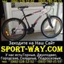 Продам Горный Велосипед Ardis Force MTB==