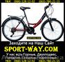 Продам Городской Велосипед Ardis Santana Comfort Ж 26 CTB==