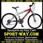 Продам Горный Велосипед Ardis Totem реалистик 26 Mtb==