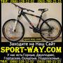 Продам Горный Велосипед Ardis Virus 26 MTB==