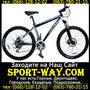 Продам Горный Велосипед Corrado Alturix DB 26 MTB==