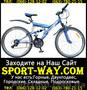Продам Двухподвесный Велосипед Formula Kolt 26 AMT==