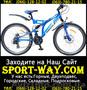 Продам Двухподвесный Велосипед Formula Outlander 26 SS AMT==