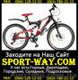 Продам Двухподвесный Велосипед Formula Rodeo 26 AMT==