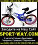 Продам Подростковый Велосипед Profi 20==