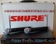 Радиосистема SM 58 Shure LX 88 III 2 микрофона