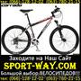 Купить Горный велосипед Corrado Alturix VB 26 MTB можно у нас[