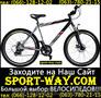 Купить Горный велосипед Ardis Jetix 26 MTB можно у нас[