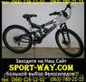 Купить Двухподвесный велосипед Ardis STRIKER 777 26 можно у нас[