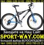 Купить Двухподвесный велосипед Ardis Lazer 26 AMT можно у нас[