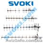 ОПТОМ антенны CDMA800 заводские