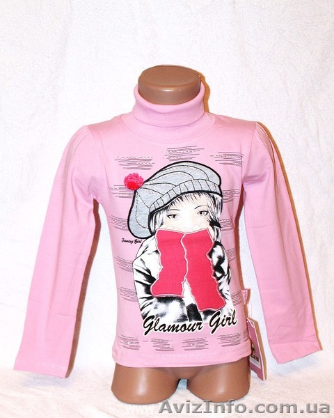 Одежда Из Польши Купить