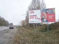 Рекламные щиты в г. Тернополь