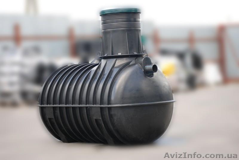 Пластиковая емкость под канализацию Ужгород Хуст, Объявление #1484921