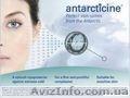 Antarcticine - Защищает кожу и удерживает влагу,  5 мл